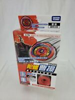 BEYBLADE Japan Issued SH-02 Takara Tomy 2008 Mint Sealed Box