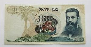 Israel 100 Lirot 1968 P37a VF Herzl Black Serial Number Large Size Bill Banknote