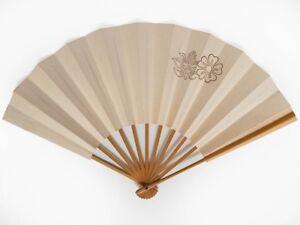 Antique Vintage Japanese 'Sensu' Folding Fan from Kyoto: NovI