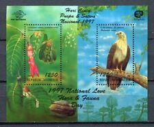 38385) INDONESIA 1997 MNH** Fruits, bird s/s