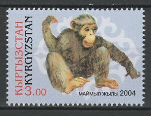 Kyrgyzstan 2004 Year of monkey MNH stamp