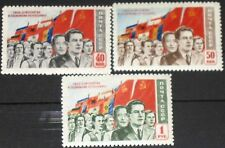 RUSSIA SOWJETUNION 1950 1491-93 Typ I 1488-90 Socialist People Flags Flaggen MNH