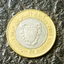 Bahrain 2005 -100 Fils Bi-Metallic-Coat of Arms Chain  'UNCLEANED' 'VF/EF'.
