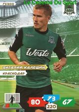 075 VITALIY KALESHIN # FK.KRASNODAR STAR PLAYER CARD ADRENALYN PANINI 2014