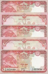 LOT, Nepal 20 Rupees (2012) p71 x 5 PCS UNC