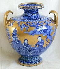 JAMES KENT, LONGTON, STAFFORDSHIRE OLDE FOLEY WARE VASE WITH CHINOISERIE PATTERN