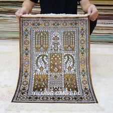 YILONG 1.5'x2' Hand-Woven Silk Area Rug Small Tapestry Garden Scene Carpet L020B