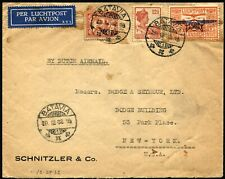 Netherlands Indies Dutch Airmail Cover Commercial Flight to USA 1932 BATAVIA
