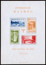 Japan Scott 283a Souvenir Sheet + Cover (1938) M H VF, CV $90.00 C