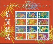 Scott # 3997 - 39 Cent - Chinese New Year - Single Sided - MNH Mint Sheet