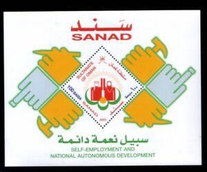 OMAN Self-Employment & National Autonomous Development MNH souvenir sheet