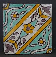 Hispano-Moresque Tile Tunisian Design
