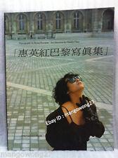 Kara Hui Ying-Hung  Photo Album book in Paris 惠英紅 巴黎寫真集 Kara Hui