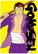 manga Gokusen Tome 12 Seinen Josei Kozueko Morimoto Kaze ごくせん Comédie GTO rare