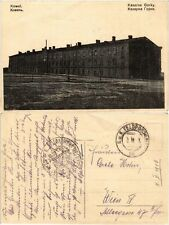 CPA AK KOWEL Kaserne Gorky. Russia Ukraine (168639)