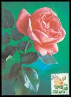 MOLDOVA MK FLORA ROSEN ROSE ROSES MAXIMUMKARTE CARTE MAXIMUM CARD MC CM h0522