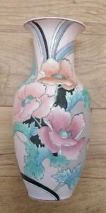 H.F.P Macau Chinese Hand Painted gold trim  Porcelain Vase 8 1/2 tall 3 in top