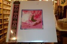 Django Django Marble Skies LP sealed vinyl