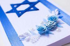 Hand Made Greeting Card 4 x 8.5 inches Jewish Greeting Card