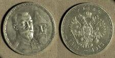 Russia:1913 BC 1 Rouble Romanov Tercentary  XF Bit#335 Y#70    W626