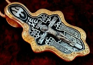 Russian-Greek Orthodox Cross Christ Guardian Angel Silver Gold Plated #10.11