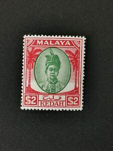 MALAYSIA KEDAH 1950 $2  SG89 VF UNMOUNTED MINT