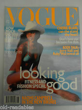 VOGUE * June 1996 - MINT COPY - Naomi Campbell -  FREE GIFTWRAP
