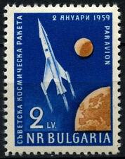 Bulgaria 1959 SG#1129 First Cosmic Rocket MNH #D34614