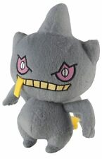 "TOMY Official Licensed Pokemon Banette 8"" Plush Stuffed Toy w/Tags"