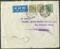 BRITISH INDIA TO GREAT BRITAIN Old Cover VF
