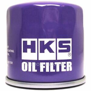 HKS Purple Magnetic Oil Filter Fits 350Z 370Z GTR R35 Silvia S14 S15 G35 G37 Q60