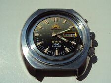 Vintage men's diver watch Orient Sea King Automatic Made in Japan 1970 s