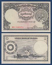 BIRMA / BURMA ( MYANMAR ) 1 Rupee (1953) UNC P.38