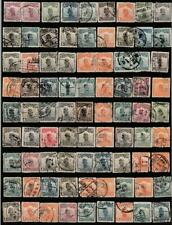 CHINA USED STAMPS LOT (06)