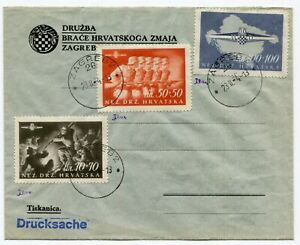 CROATIA NDH 3rd REICH PUPPET STATE 1945 STORM DIVISION B73-B75 FAVOUR USED COVER