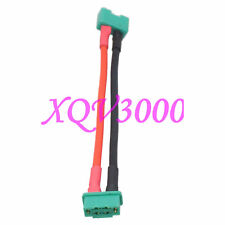 MPX Multiplex Male to Female 14AWG 10CM Extension cable Battery charger lead