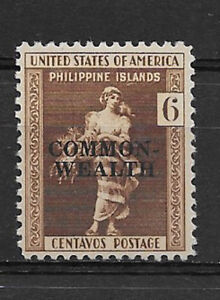PHILIPPINES ,1936/37 , COMMONWEALTH , 6c STAMP O.P. , PERF , VLH