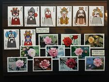 China 1979 - 1980 stamps in very good condition MNH