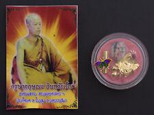 9 tails fox wax baume Kuminho Kruba Krissana Amulette thaï Talisman Amour 1351