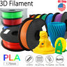 3D Printer Filament 1.75mm PLA SOFT WOOD PETG FLEXIBLE 1kg/2.2lb Multiple Color