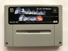 Super Famicom (SFC) - Exhaust Heat II (JAP)