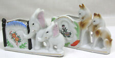 Vtg Pair Art Deco Planters Elephants & Cats Made in Japan 1930s