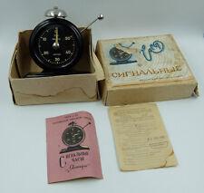 NEW! YANTAR JANTAR Ochz RARE USSR RUSSIAN BAKELITE ALARM SIGNAL TIMER CLOCK 1966