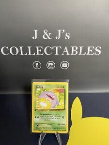 Pokémon Shadowless 1st edition Base Set 51/102 Koffing non holo card Italian
