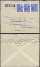 Mauritius 1953 - Perfin on Air mail cover to Paris France D72