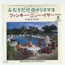 """Eagles - Please Come Home For Christmas c/w Funky New Year 7"""" JAPAN 45"""