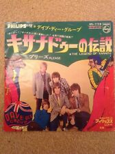 "DAVE DEE GROUP  Legend Of Xanadu Japan 7"" 1968 Vg/Ex  Japanese"