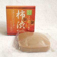 Persimmon Deodorizing Soap (Kaki Soap) 80g • Free Fast Airmail from Japan