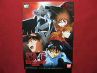 Neon Genesis Evangelion EVA-05 Mass Production Bandai Figure Model Kit Anime