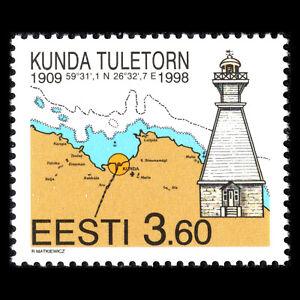 Estonia 1998 - Kunda Lighthouse - Sc 338 MNH